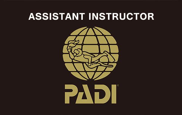 PADIアシスタントインストラクター