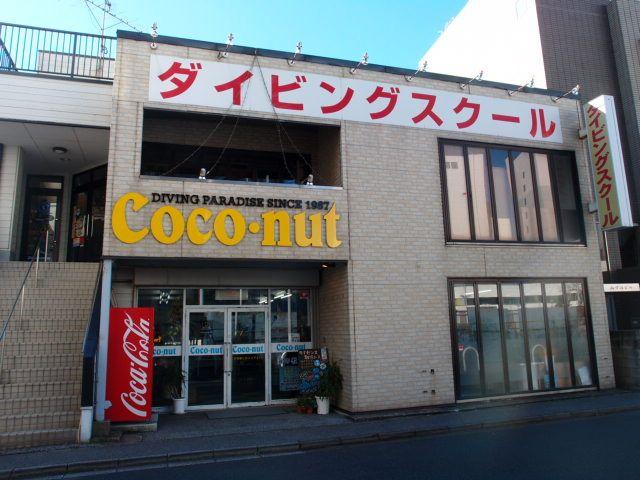 千葉津田沼店アクセス