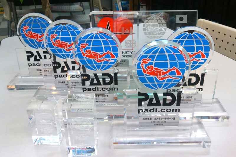 「PADI」表彰の優良店