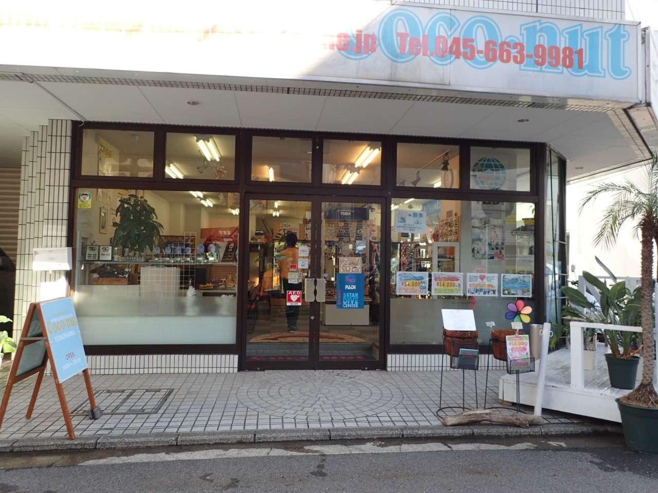 ココナッツ横浜店